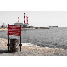 Curso de Tratamiento de residuos urbanos o municipales a distancia