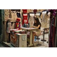 Curso de Iniciación en materiales, productos y procesos textiles a distancia