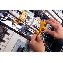 Curso de Supervisión de las pruebas de seguridad y funcionamiento realizadas en el mantenimiento con créditos universitarios