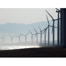 Curso de Montaje y Mantenimiento Eléctrico de Parque Eólico con créditos universitarios