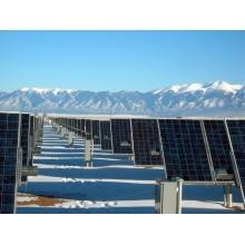 Curso de Montaje Eléctrico y Electrónico en Instalaciones Solares Fotovoltaicas con créditos universitarios