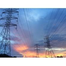 Curso de Mantenimiento de redes eléctricas aéreas de alta tensión a distancia