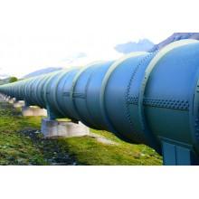 Curso de Puesta en servicio y operación de redes de distribución de agua y saneamiento a distancia