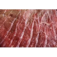 Curso de Acondicionamiento de la carne para su uso industrial a distancia