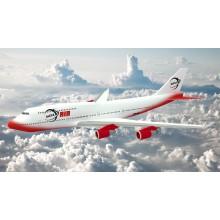 Curso de Operaciones auxiliares de servicios de la aeronave a distancia