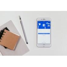 Curso de Facebook para empresas y emprendedores  a distancia