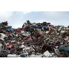 Curso de Operaciones para la gestión de residuos industriales a distancia
