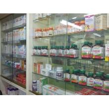 Curso de guía básica del Auxiliar de Farmaciaa distancia con prácticas
