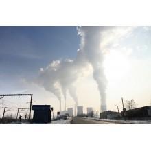 Curso de Cambio climático de posgrado especializado