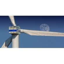 Curso de Operación y puesta en servicio de instalaciones de energía eólica para certificado