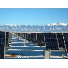 Curso de Mantenimiento de instalaciones solares fotovoltaicas para certificado