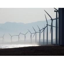 Curso de Montaje y mantenimiento mecánico de parque eólico para certificado